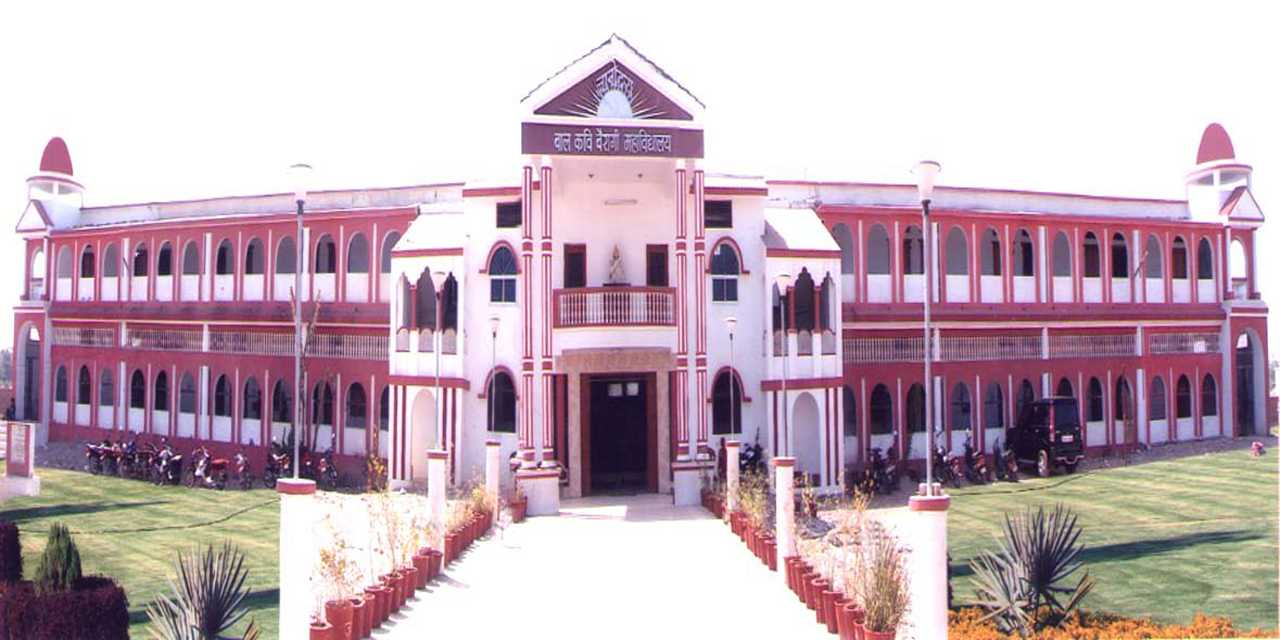 Welcome to Gyanodaya Shikshan Samiti 2